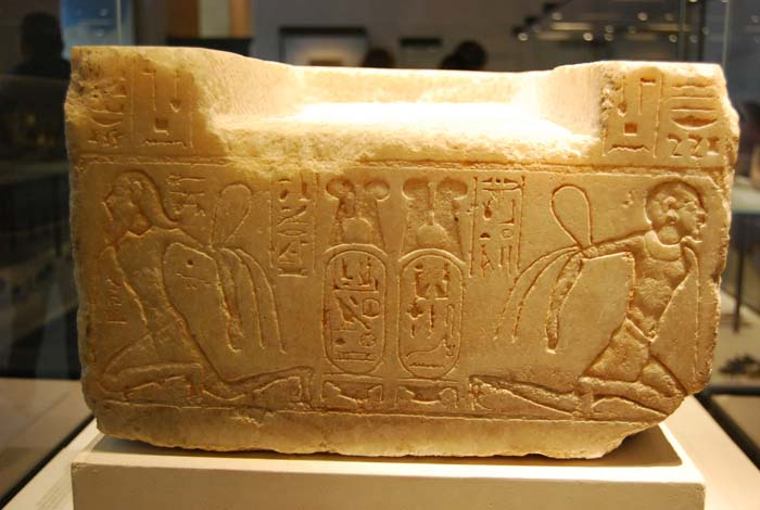 Cartouche De Nectanebo II
