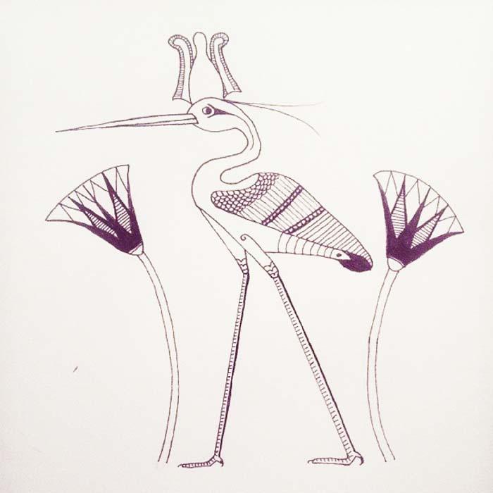 El pájaro de Bennu