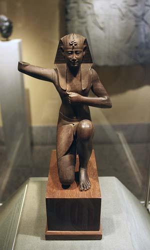 Figura Ritual Egipcio Antiguo