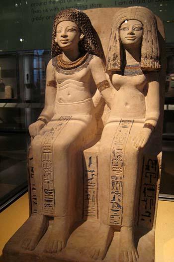 Estatua de una pareja del nuevo reino