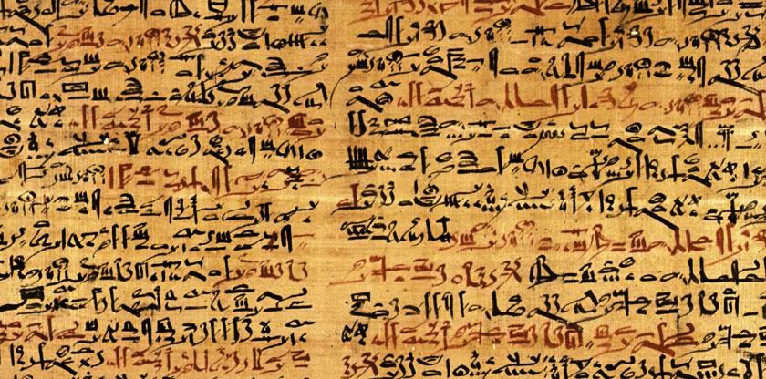 simbolos-egipcios