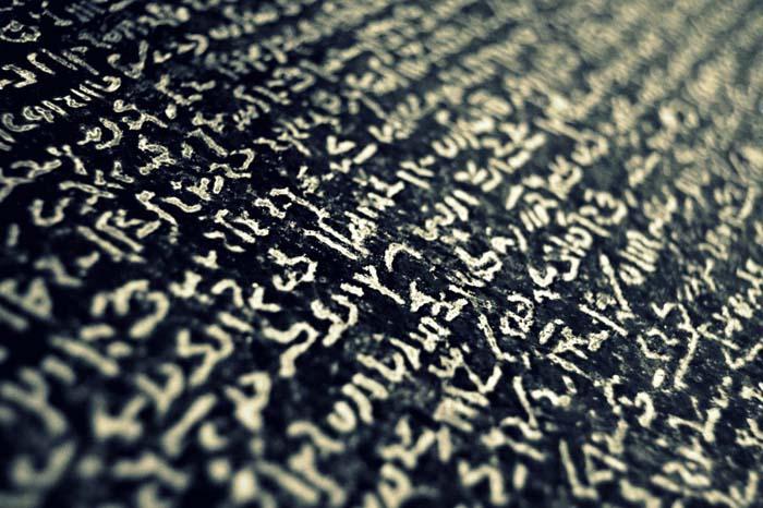 Escribiendo en la Piedra Rosetta