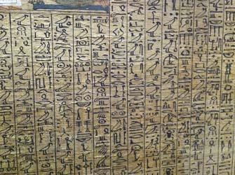 Textos del Libro de los Muertos